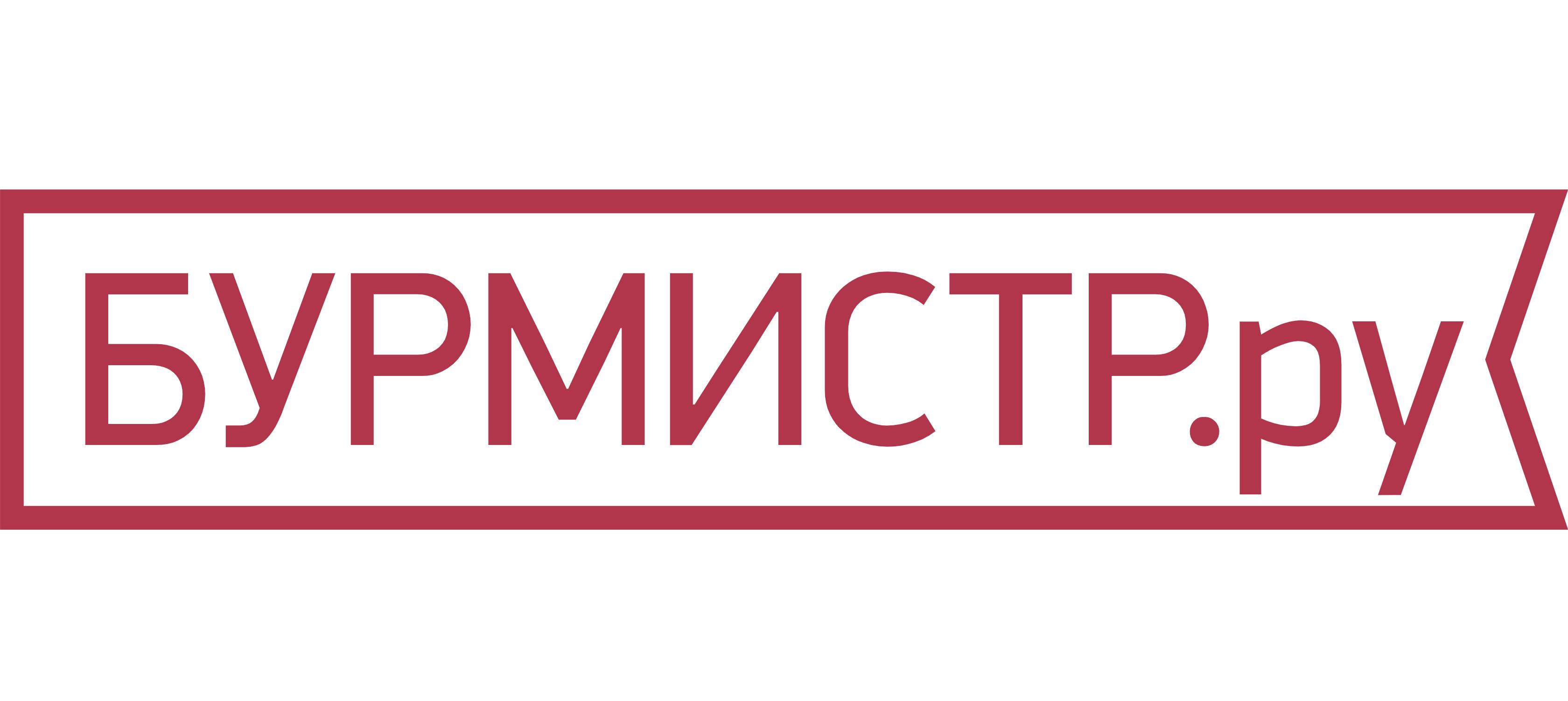 О финансовой поддержке Совета ветеранов войны и труда, Постановление Правительства Республики Саха (Якутия) от 30 декабря 1996 года №514